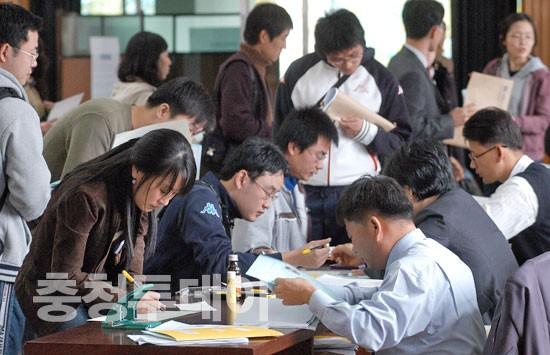 충북 중등교사 임용시험 원서접수