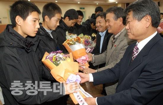 역전경주대회 충북선수단 환영식