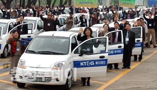 KT&G 복지재단, 복지기관 차량 전달식