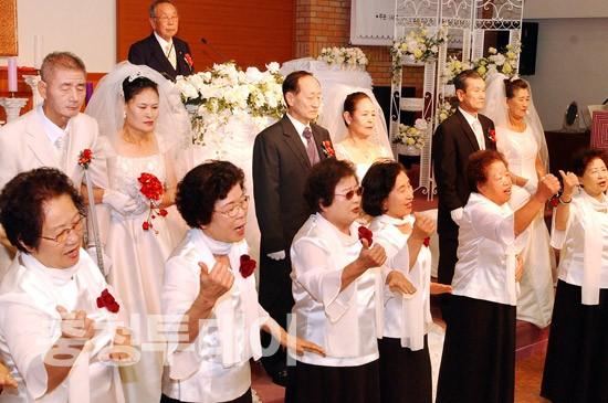 청각장애 어르신 합동결혼식
