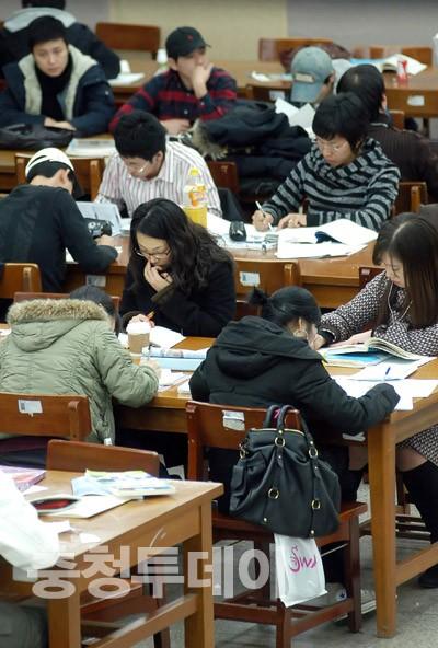 대학가 공부 삼매경
