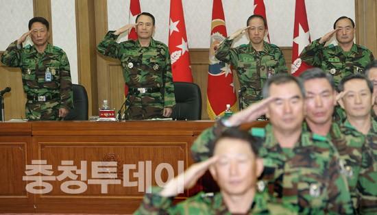 육군 주요지휘관회의