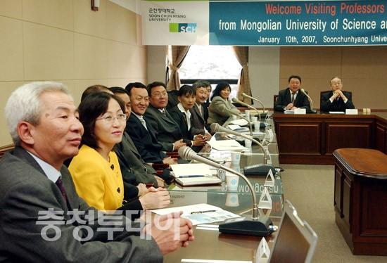 몽골 과기대 교수들 순천향대 방문