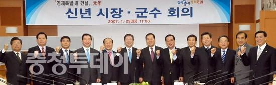 """하이닉스 청주공장 증설 위해 """"파이팅"""""""