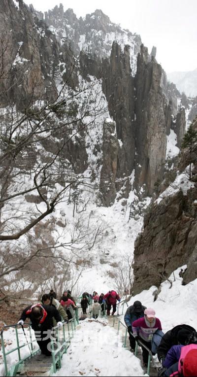 겨울 금강산 '개골산'