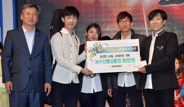 20151016-대전-아줌마대축제_첫_날20.jpg