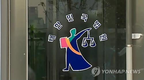 ▲ [연합뉴스TV 캡처]