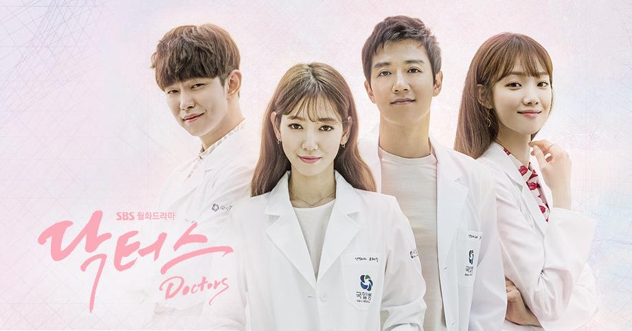 doctors korean drama ile ilgili görsel sonucu