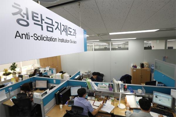 3번-연합뉴스.jpg