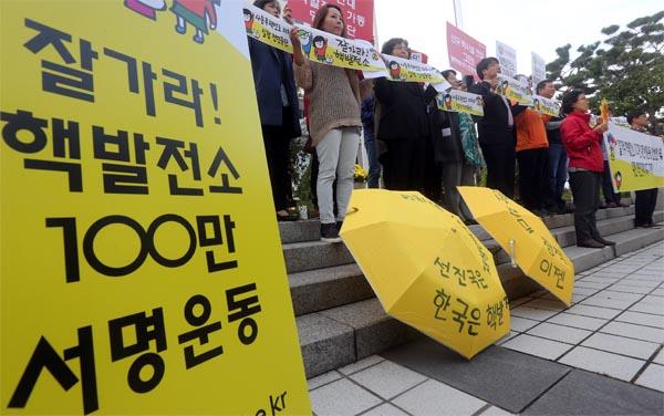 6번-연합뉴스.jpg