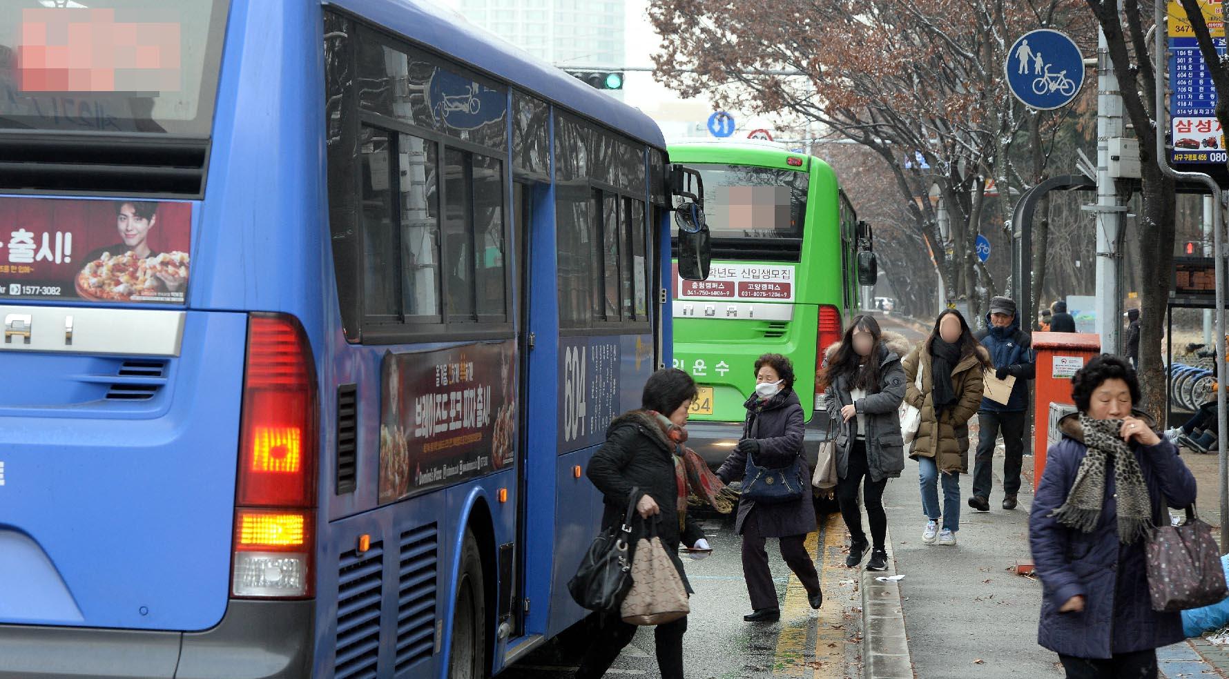시내버스.jpg