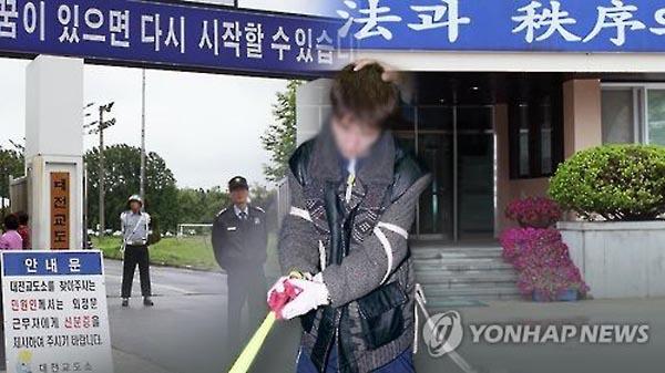 탈옥-연쇄살인범정두영.jpg