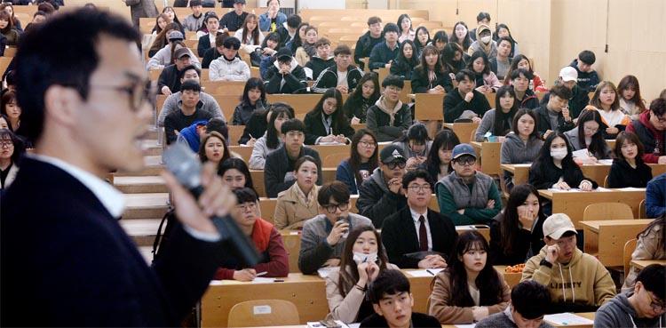 청년 채용설명회 '초집중'
