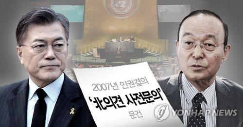 ▲ [제작 이태호, 최자윤]