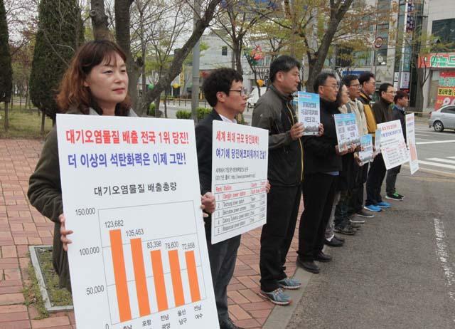 당진미세먼지(연합뉴스).jpg