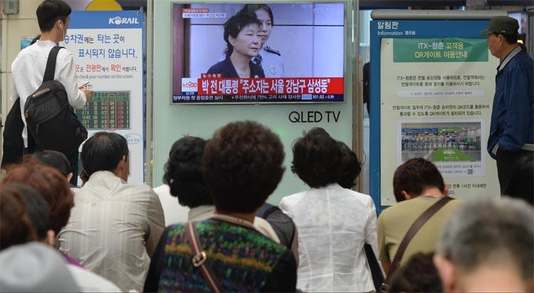 박 전 대통령 심판의 날