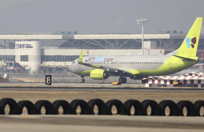 슬라이드뉴스3-청주공항.jpg