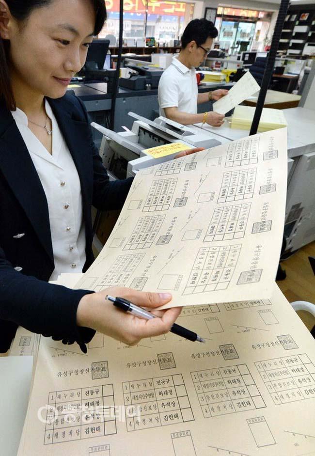 슬라이드뉴스1-지방선거.jpg