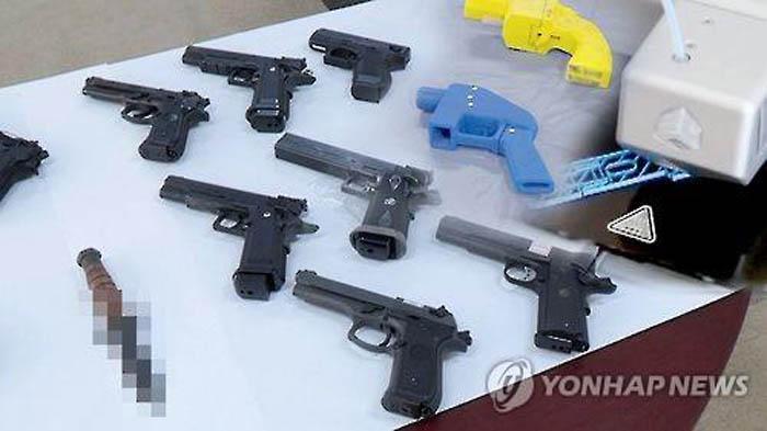 슬라이드뉴스3-불법총기.jpg