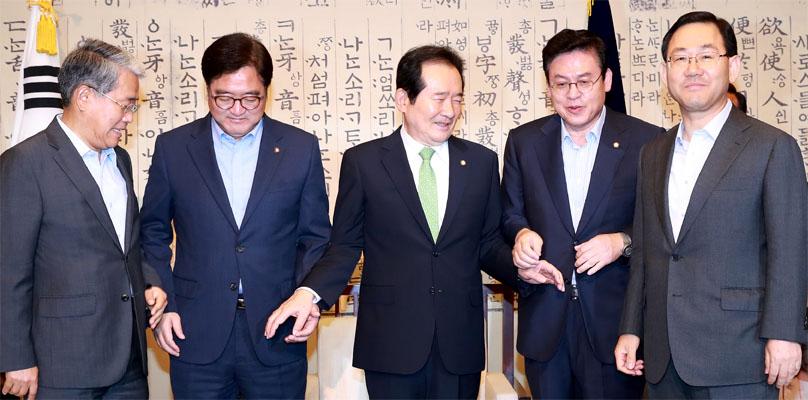 뉴스이슈2-임시국회개회합의.jpg