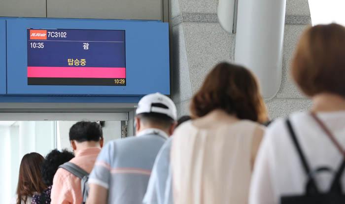뉴스이슈3-여행자보험-공항.jpg