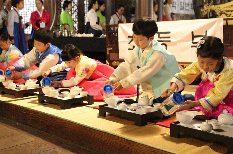 전국직지 차(茶) 문화마당