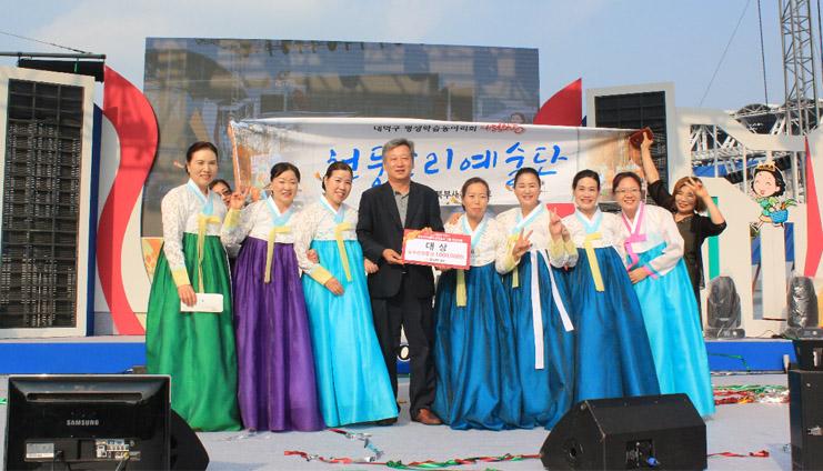 [아줌마대축제] '천둥소리 예술단' 주민자치센터 경연 대상