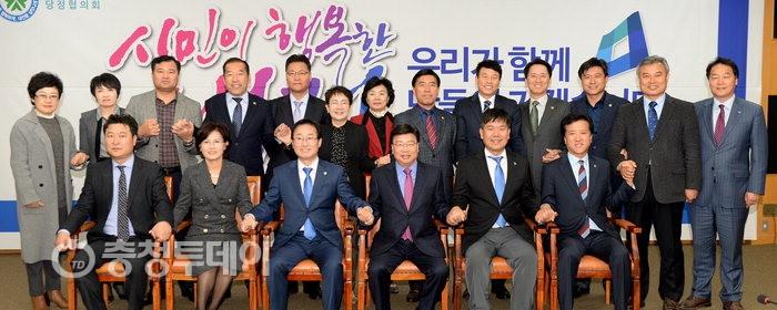 화합! 협조! 민주당 시당-대전시 당정협의회서 불협화음 일축