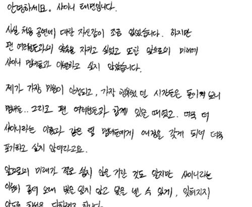 ▲ [샤이니 공식홈페이지 캡처]