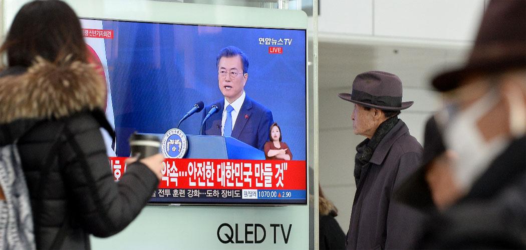 4면-문재인 대통령 기자회견.jpg