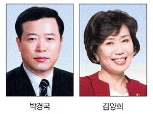 충북3면-선거.jpg