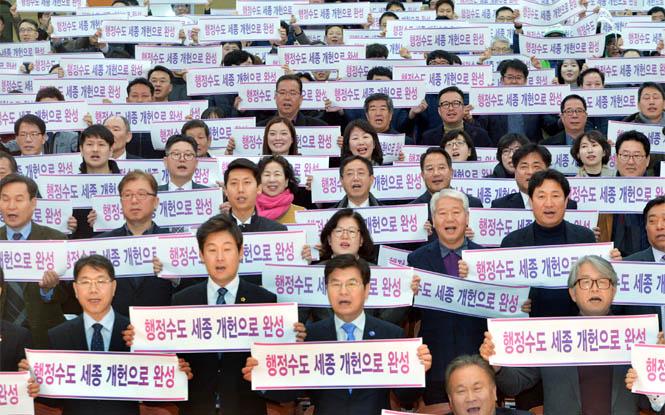 슬라이드뉴스3-행정수도개헌.jpg