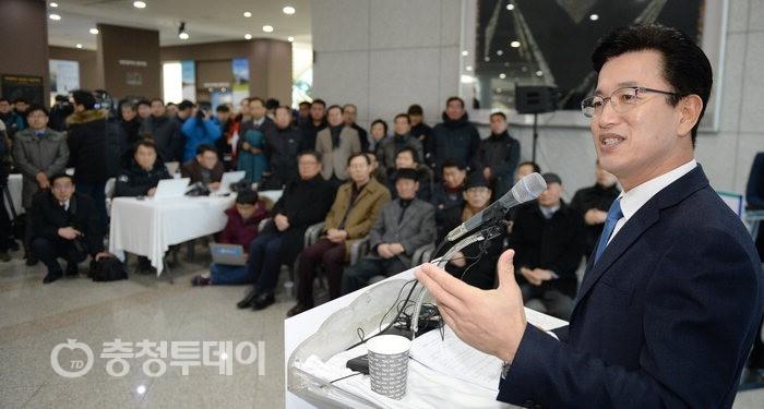 허태정 구청장, 대전시장 선거 출마선언 스타트