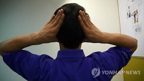 ▲ <<연합뉴스TV 캡처>>