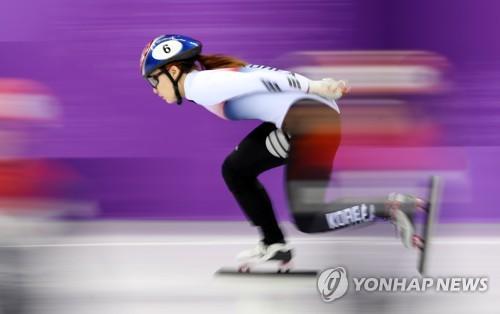 ▲ (강릉=연합뉴스) 임헌정 기자 = 10일 강릉 아이스아레나에서 열린 2018 평창동계올림픽 쇼트트랙 여자 500m 예선에 출전하는 최민정이 몸을 풀고 있다. 2018.2.10     kane@yna.co.kr