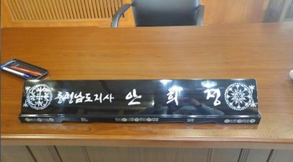 슬라이드뉴스2-안희정흔적지우기2.jpg
