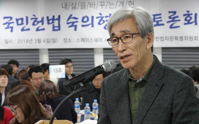 슬라이드뉴스1-국민헌법자문특별위원회.jpg