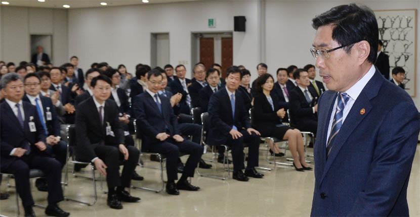 대전 방문한 박상기 법무장관