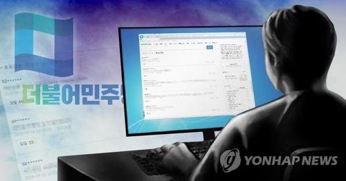 ▲ [제작 이태호, 조혜인] 사진합성, 일러스트