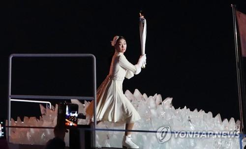 ▲ 2018 평창 동계올림픽 개막식에서 성화 점화에 나선 김연아.[연합뉴스 자료사진]
