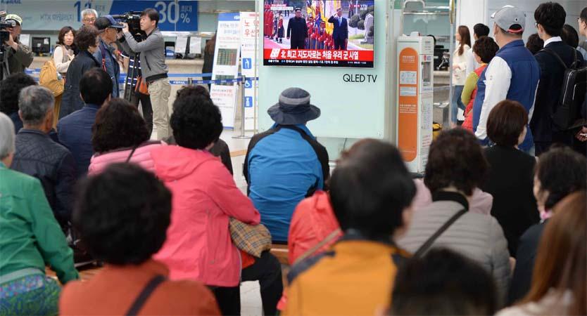 남북정상회담 대전역 시민들 관심