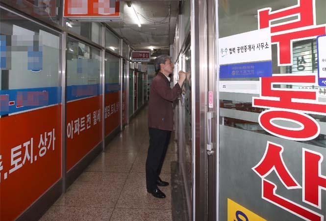 슬라이드뉴스1-부동산.jpg
