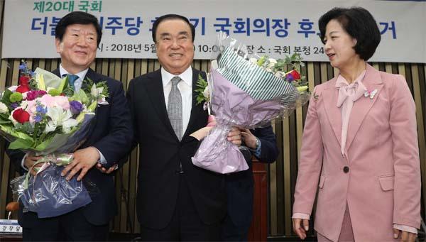 3면-박병석,문희상,추미애.jpg
