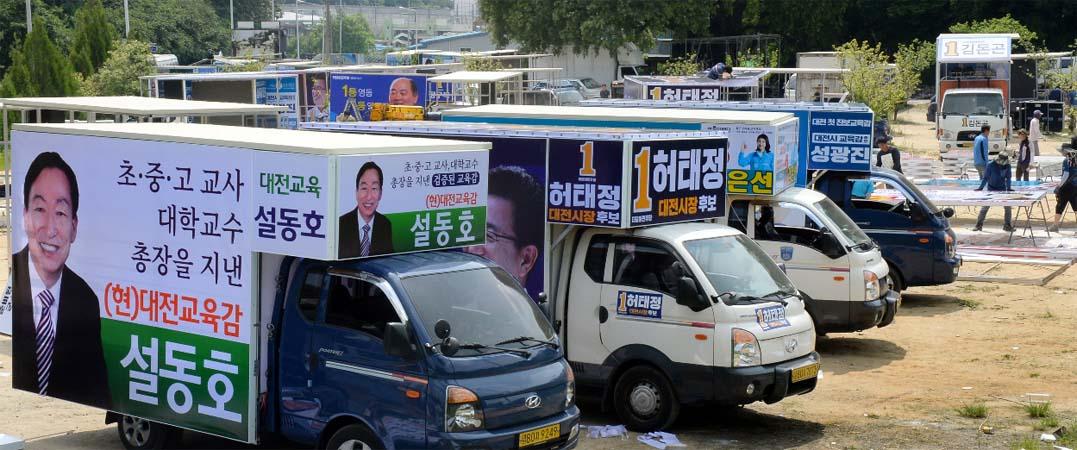 3면-대전 유세차량 제작2.jpg