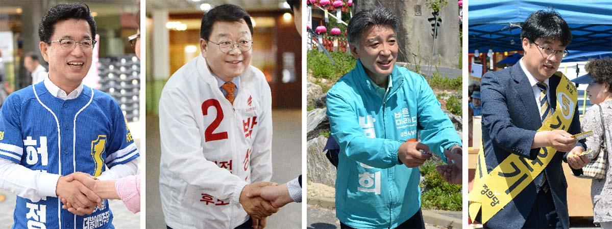대전시장 후보들 선거운동 돌입