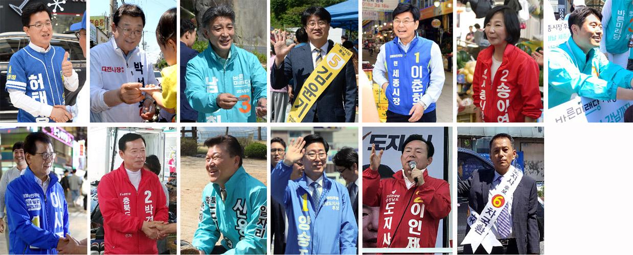 유권자는 쉬는 날…후보들은 뛰는 날