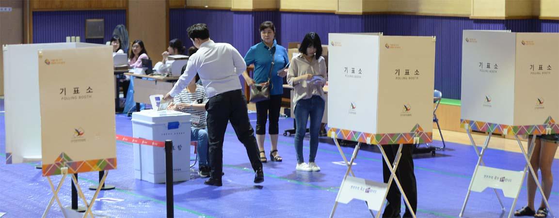 대전 6.13 전국동시지방선거 사전투표 첫날
