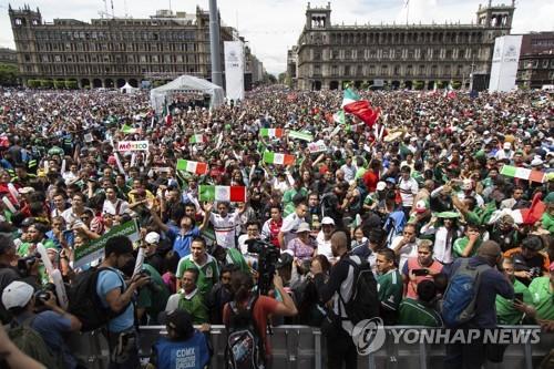 ▲ 멕시코의 수도 멕시코시티의 소칼로 광장에서 응원전을 펼치는 멕시코 축구팬들.(AP=연합뉴스)