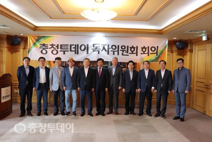 """충청투데이 독자위원회 """"지방선거 여당석권, 언론 견제 강화를"""""""