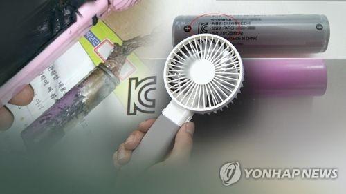 ▲ [연합뉴스TV 제공]